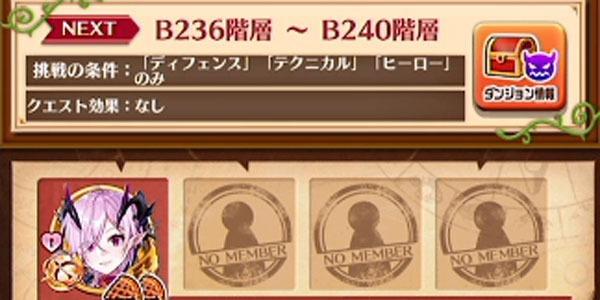 B300_08