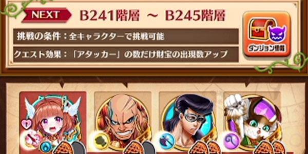 B300_09