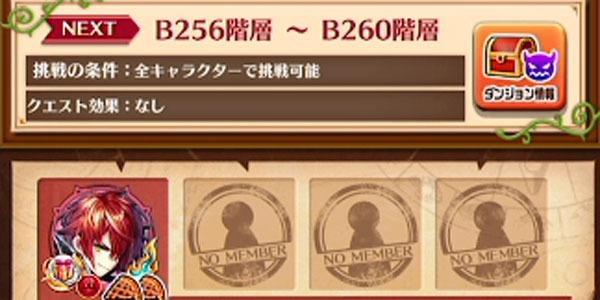 B300_12