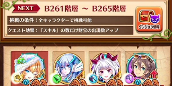 B300_13