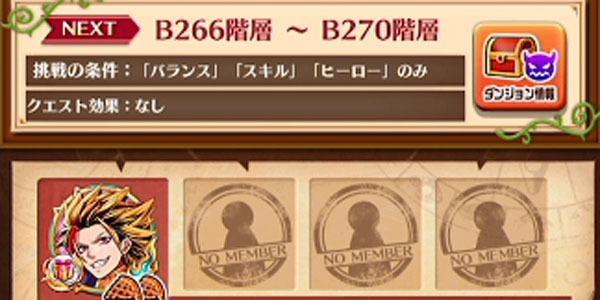 B300_14