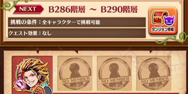 B300_18