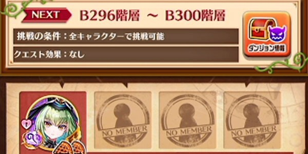B300_20