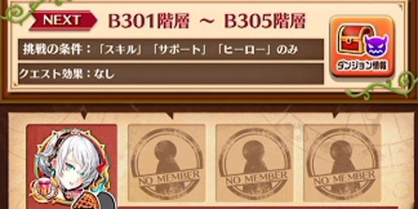 B400_01