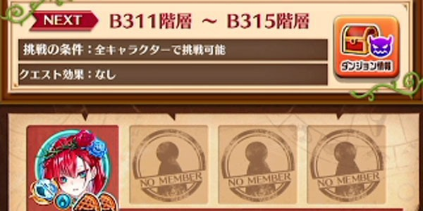 B400_03