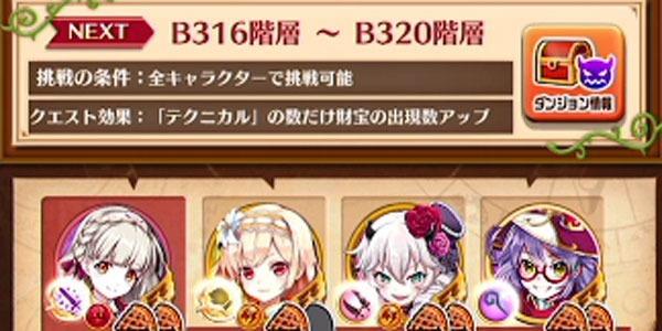 B400_04