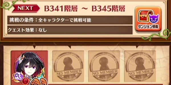 B400_09