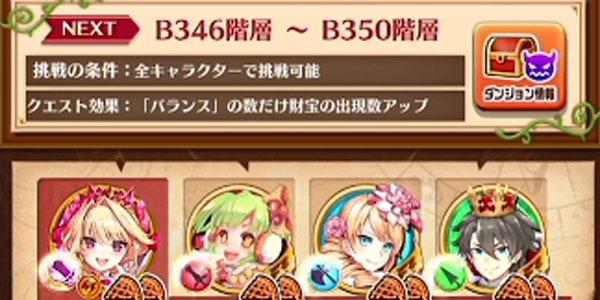 B400_10