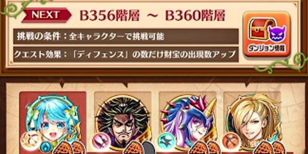 B400_12