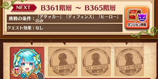 B400_13