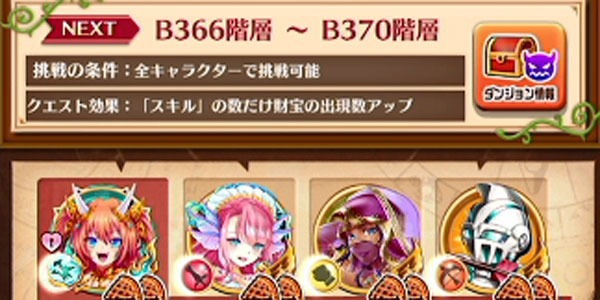B400_14