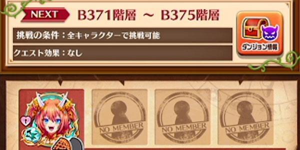 B400_15