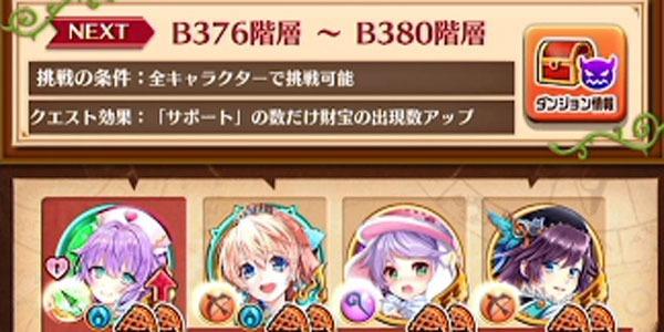 B400_16
