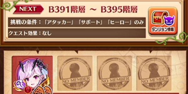 B400_19
