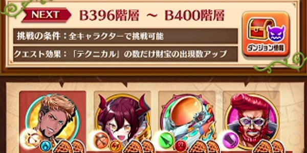 B400_20
