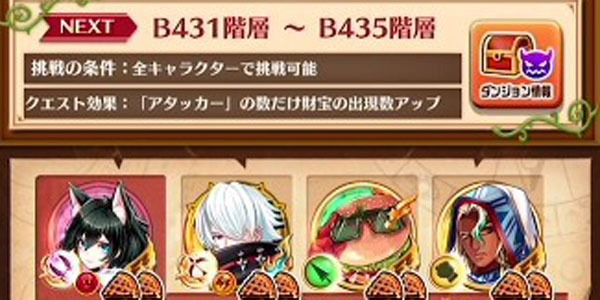 B500_07