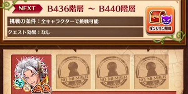 B500_08