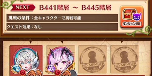 B500_09