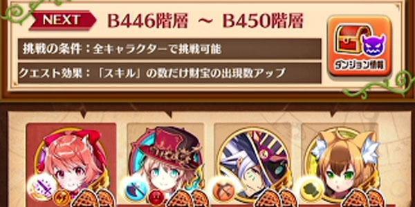 B500_10