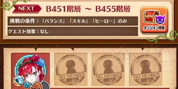 B500_11