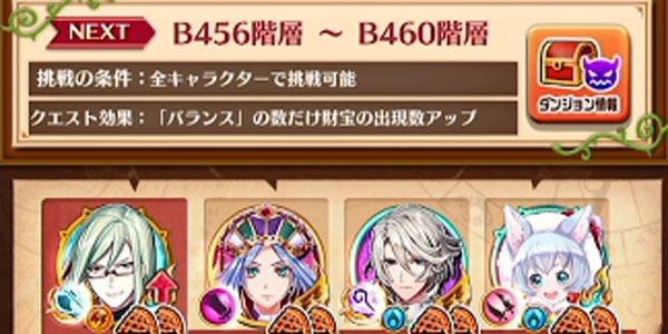 B500_12