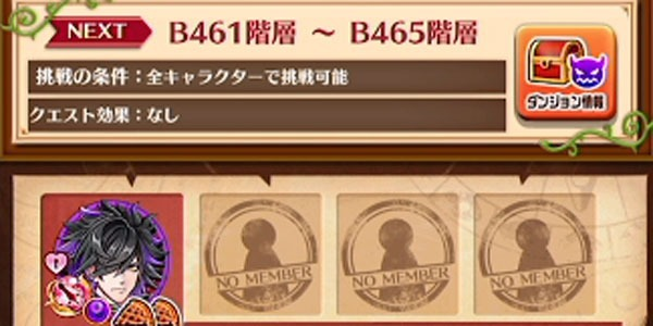 B500_13