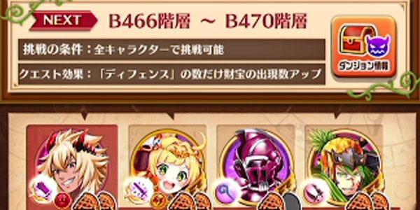 B500_14