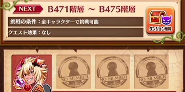 B500_15