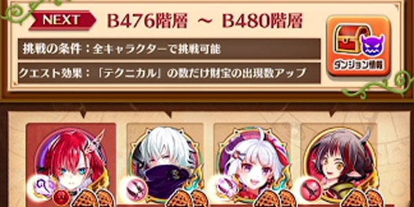 B500_16