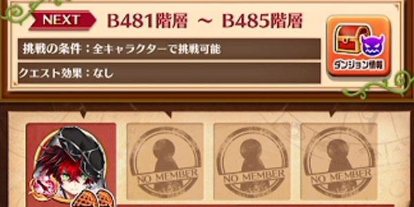 B500_17