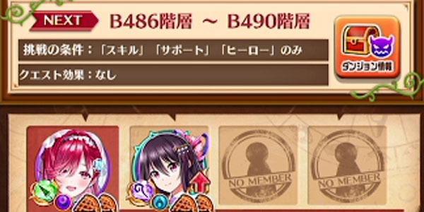 B500_18