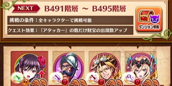 B500_19