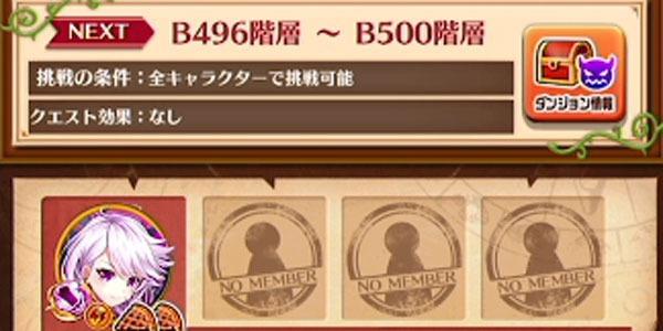 B500_20
