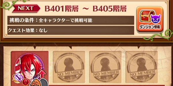 B500_01