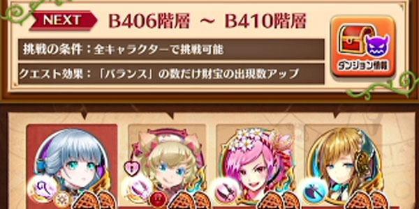 B500_02