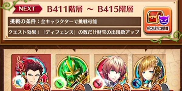 B500_03