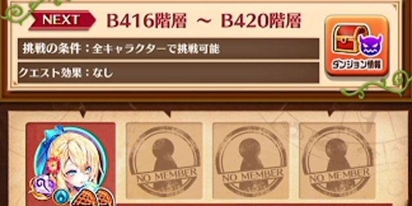 B500_04