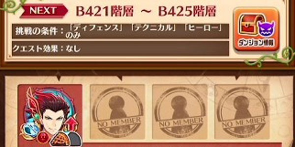 B500_05