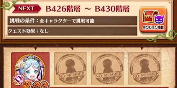 B500_06