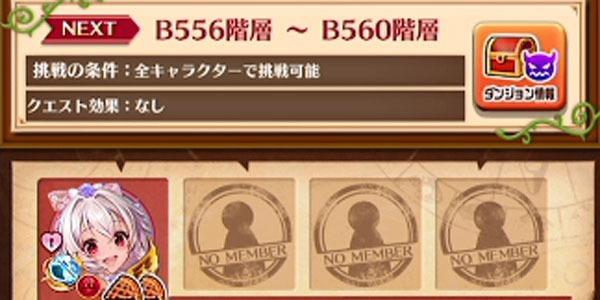 B600_12