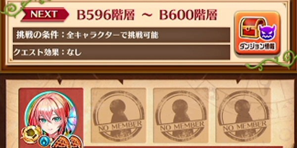 B600_20