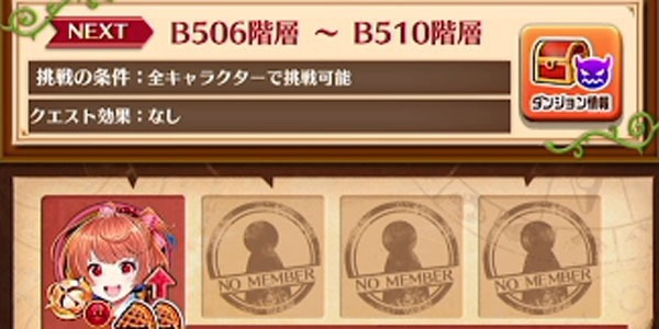 B600_02