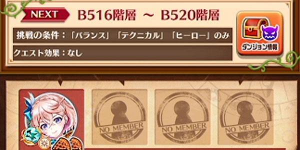 B600_04