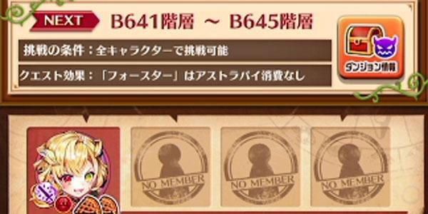B700_09