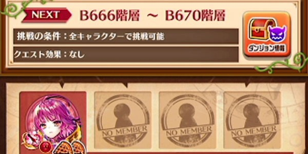 B700_14