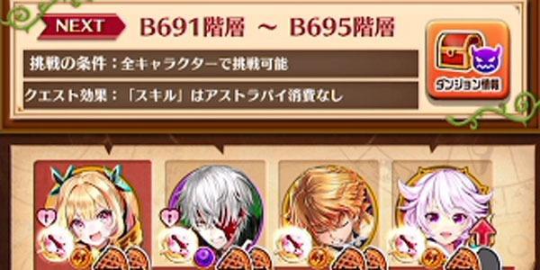 B700_19