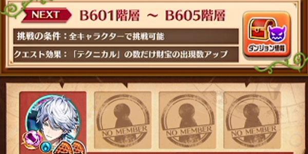 B700_01
