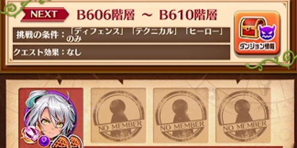 B700_02