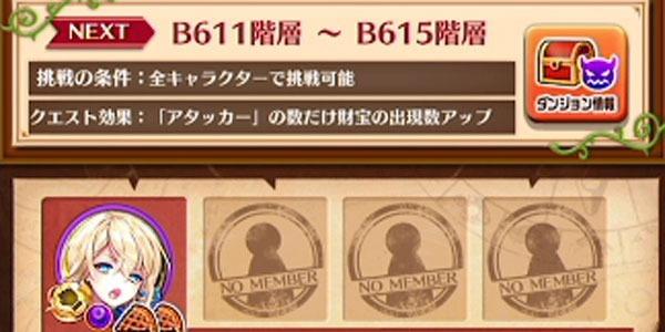 B700_03