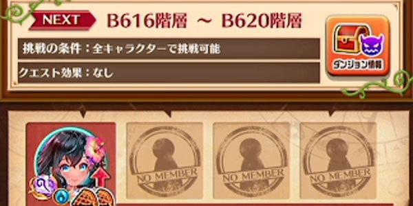 B700_04